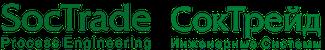 SocTrade Logo